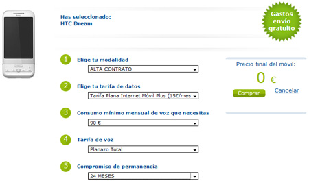 htc_dream_0_euros_movistar